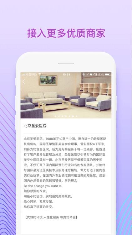 任助手 screenshot-2