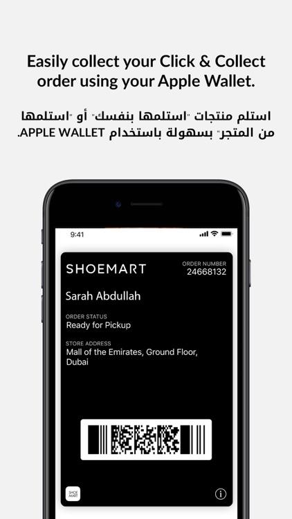 Shoe Mart Online - محل شومارت screenshot-5