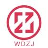网贷之家-p2p投资理财新闻资讯平台