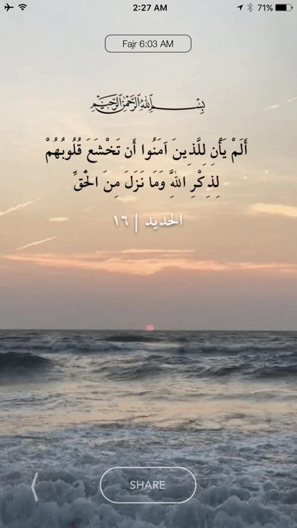 An Nour - Daily Ayah النور screenshot-7