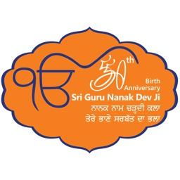 Guru Nanak 550