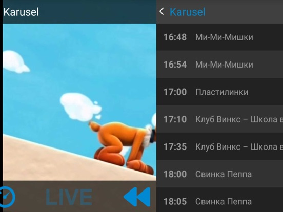 ViTV screenshot 10