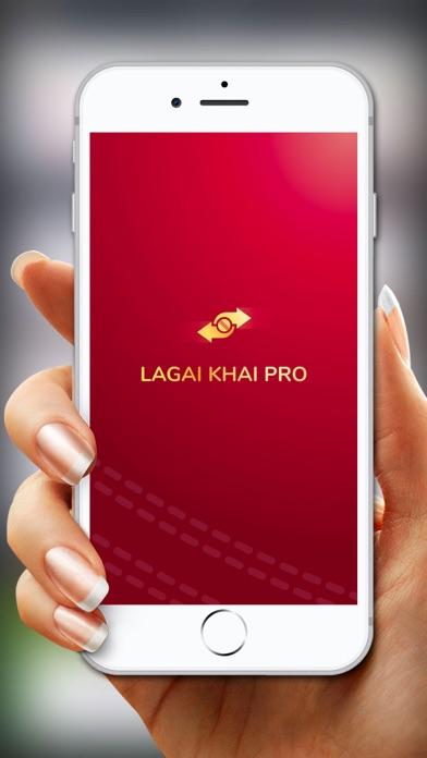 Lagai Khai Pro screenshot #1