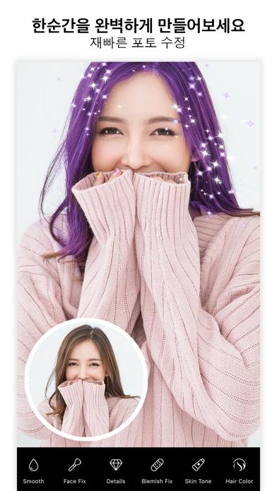 다운로드 PicsArt 포토 & 동영상 에디터 PC 용