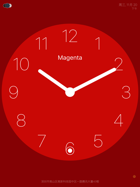 Screenshot #4 pour 屏保时钟-创新全屏模拟电子表