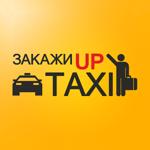 UpTaxi Такси на пк