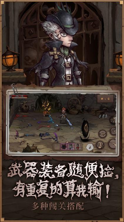 异化之地 screenshot-2
