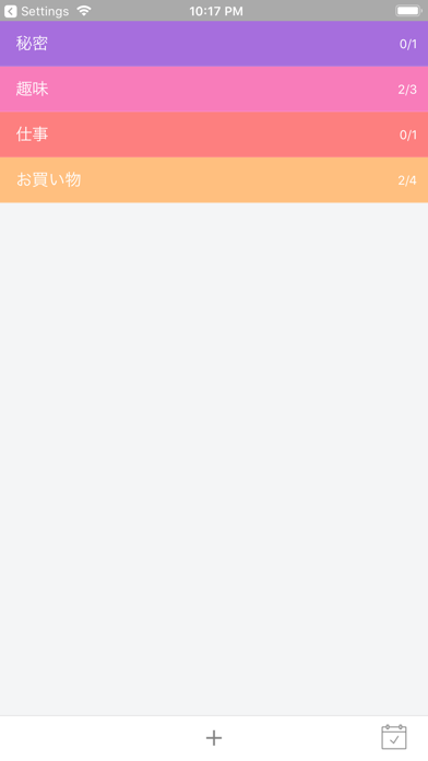 シンプルTODOアプリ   QuickTodo+ ScreenShot0