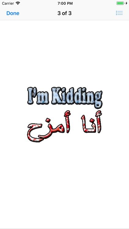 Learn Arabic Phrases Meanings screenshot-4