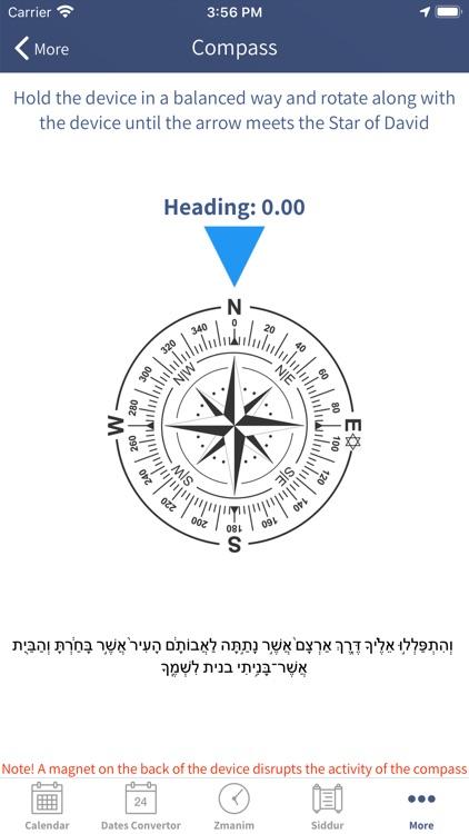 Hebrew Calendar - הלוח העברי screenshot-7