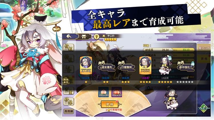 元気封神:Reverse~戦略カードバトルRPG~ screenshot-5