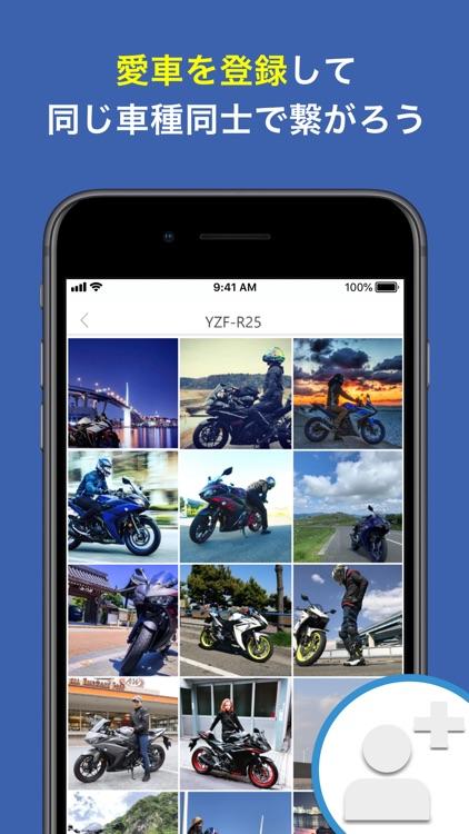 モトクル バイク専用の写真共有SNS
