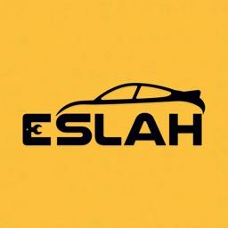 ESLAH   إصلاح