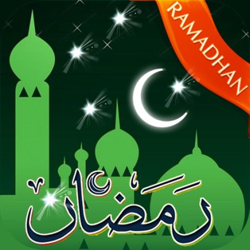 Ramadan 2019: رمضان
