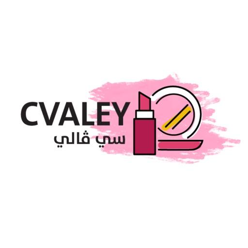 سي ڤالي | CVALEY