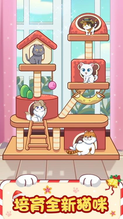 猫咪小家 screenshot-2