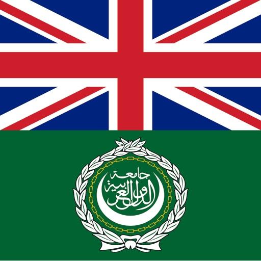 English Arabic Dictionary+ icon