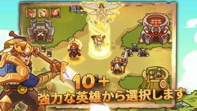 Empire Warriors: Tower Defenseのおすすめ画像4