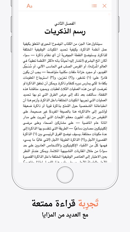 هنداوي كتب screenshot-6