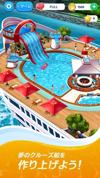 The Love Boat:クルーズでパズル!紹介画像1