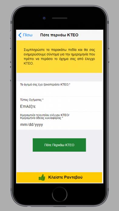 点击获取Auteco KTEO