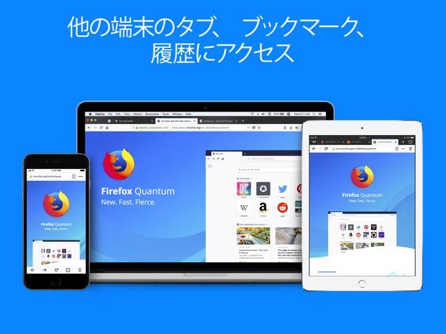 Firefox ウェブブラウザー Screenshot