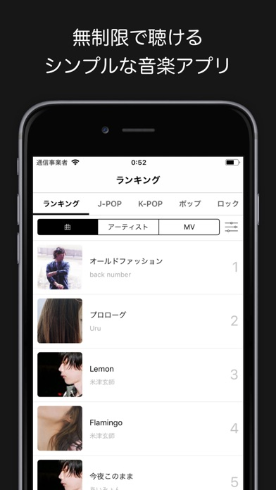 Music Plus(ミュージック プラス)のおすすめ画像1