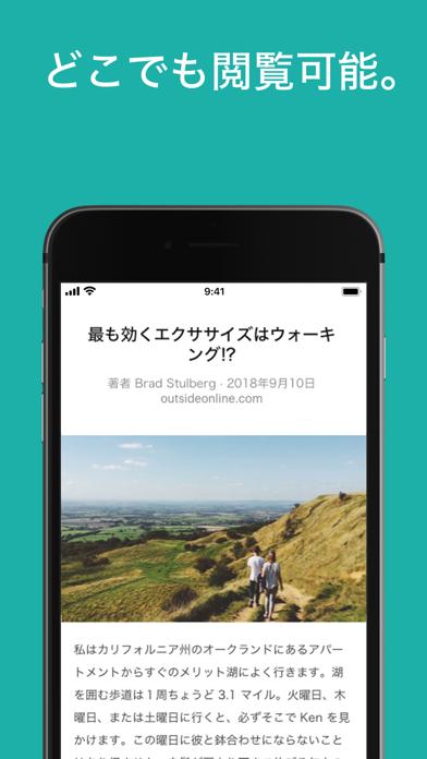 Pocket ScreenShot2