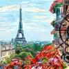 Paris 2020 — offline map