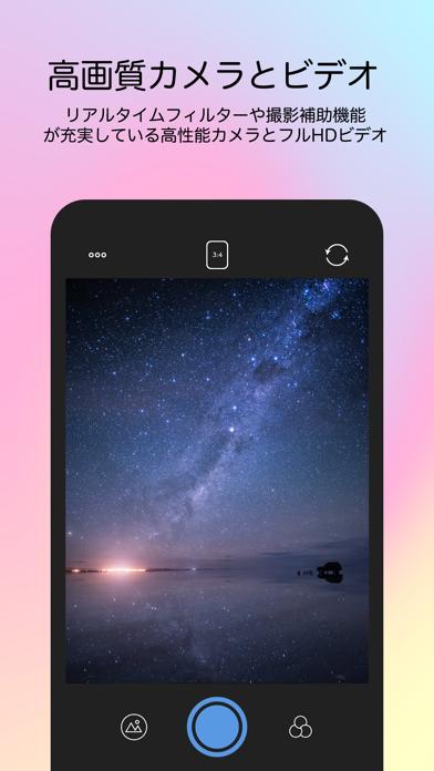 Photoqualia 無音カメラ 一眼加工 Iphoneアプリ Applion