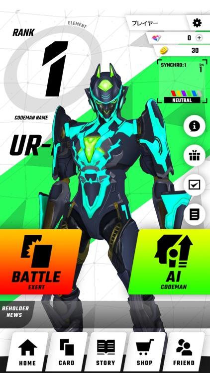 ゼノンザード(ZENONZARD) screenshot-5