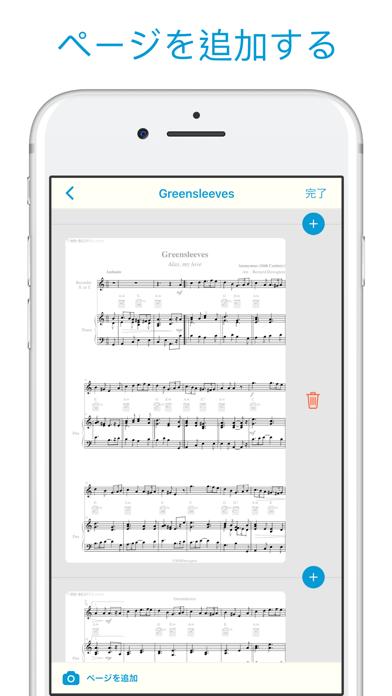 楽譜スキャナー - Sheet Music Scannerのおすすめ画像7