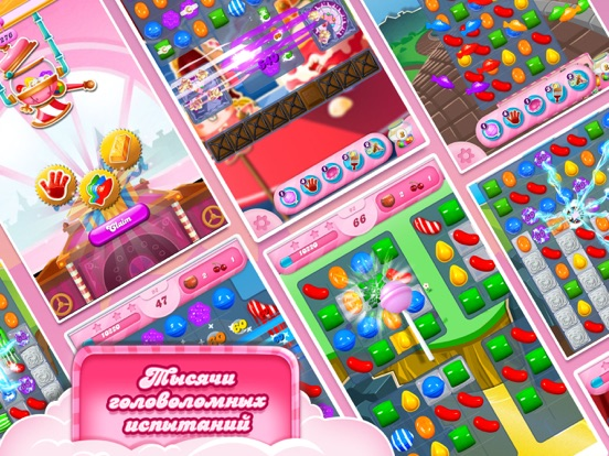 Candy Crush Saga для iPad