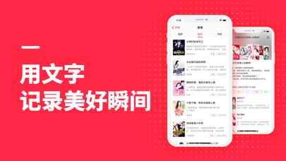 小红书城app