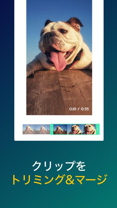 Magisto 動画編集 アプリとムービーメーカーのおすすめ画像5