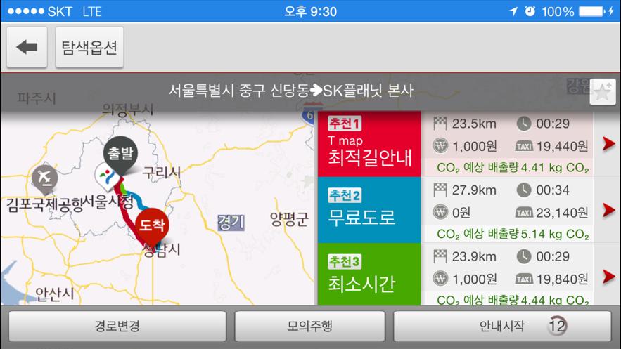 T map link App 截图