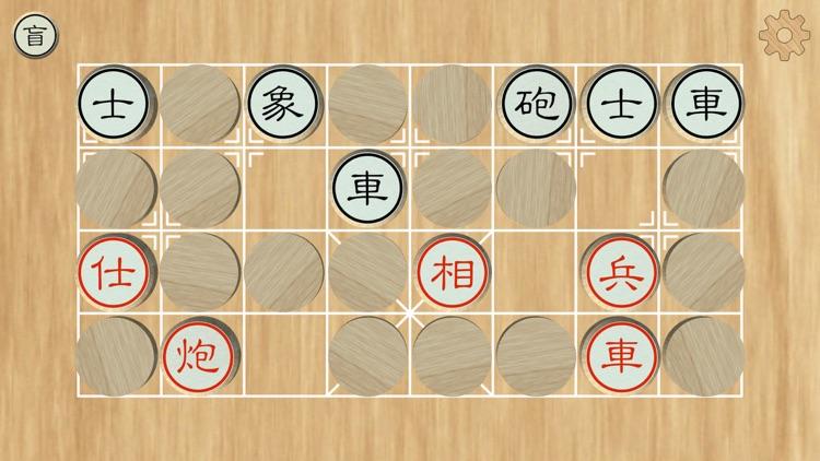 Dark Chess+ screenshot-4