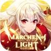 メルヘン・オブ・ライト~モロガミ放置RPG~のアイコン