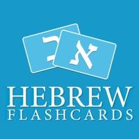 Codes for Hebrew Flashcards Hack