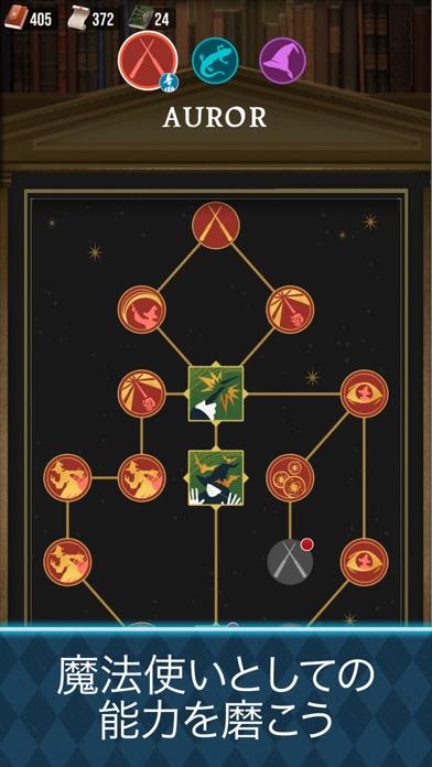 ハリー・ポッター: 魔法同盟のおすすめ画像8