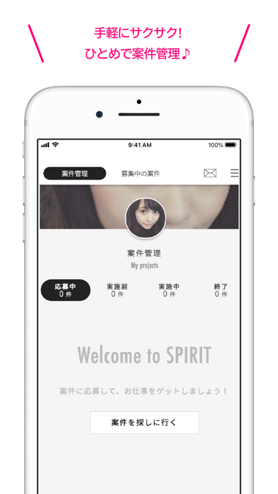 SPIRIT.exのスクリーンショット5