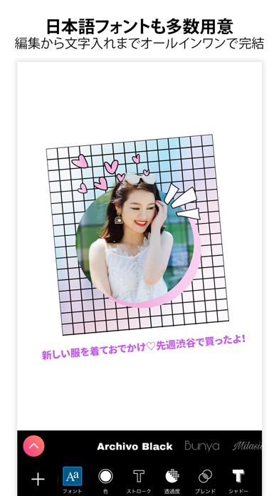 PicsArt 写真&動画編集アプリ ScreenShot5