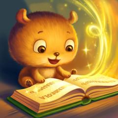 Лучшие детские сказки на ночь