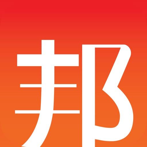 神州邦邦-专业IT服务共享平台