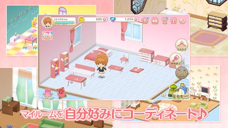 カードキャプターさくら ハピネスメモリーズ screenshot-3