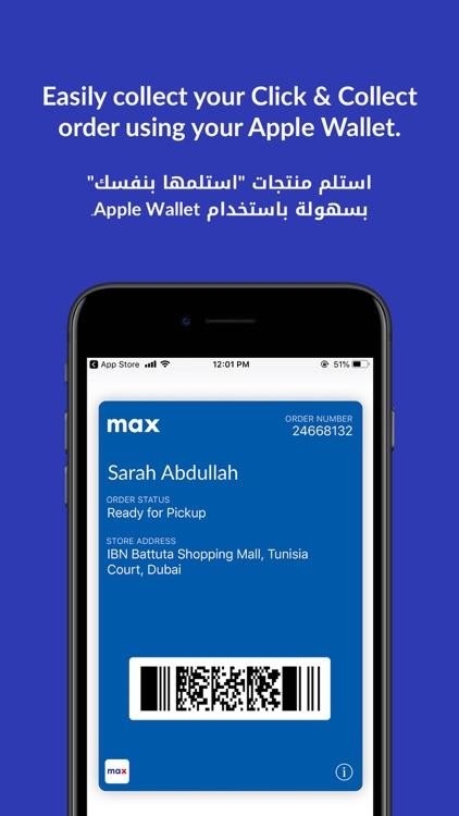 Max Fashion - ماكس فاشون screenshot-5