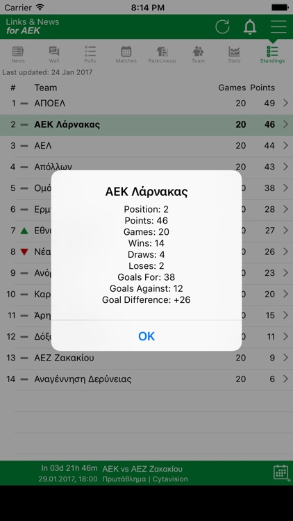 Links & News for AEK screenshot-4