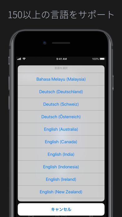 Voice to Text Proのおすすめ画像2