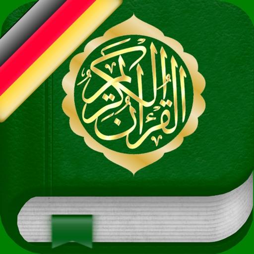 Koran Tajwid Deutsch, Arabisch