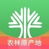 森命林 - 农林原产地,生活好品质